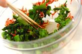 菜の花と桜エビのオイル和えの作り方2