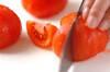 冷やしトマトの作り方の手順1