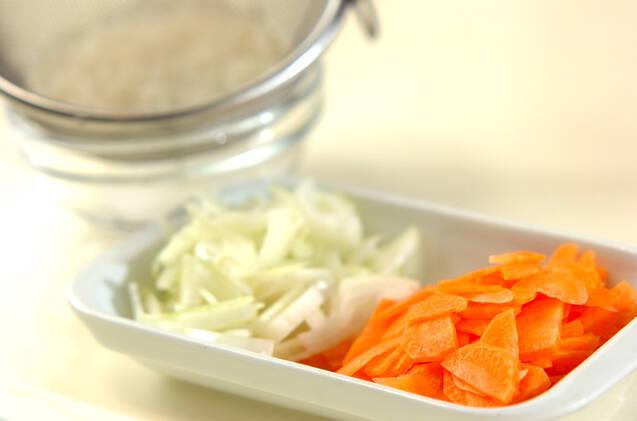 キャロットスープの作り方の手順1