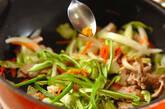 カレー風味の野菜炒めの作り方2