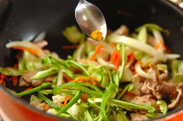 カレー風味の野菜炒めの作り方の手順2