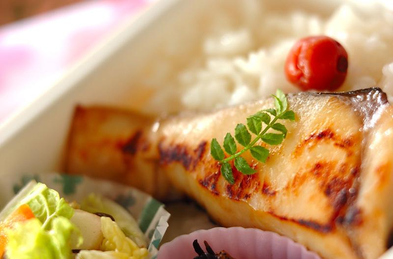 お弁当に◎ 冷凍できる西京焼き