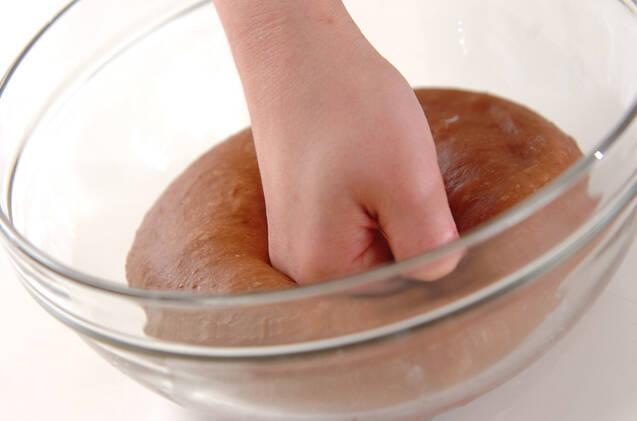 ショコラの作り方の手順10