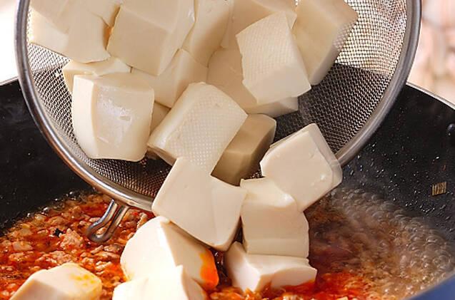 麻婆豆腐の作り方の手順8