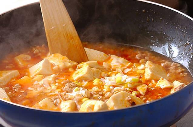 麻婆豆腐の作り方の手順9