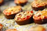ナスとチーズのオーブン焼きの作り方4
