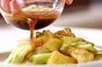 新キャベツの炒め焼きの作り方2