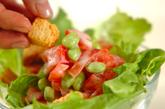 枝豆とトマトの簡単サラダの作り方1