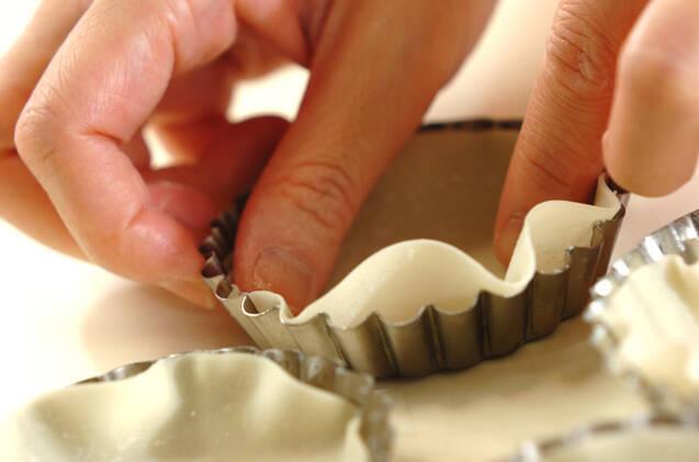 キャラメルバナナのタルトの作り方の手順4