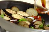 ナスとピーマンのみそマヨ炒めの作り方3