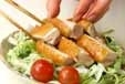 鶏の甘辛しょうゆ煮の作り方2