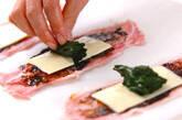 豚肉ののりロールカツの作り方1