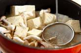 豚キム肉豆腐の作り方8