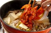 豚キム肉豆腐の作り方3