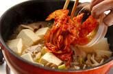 豚キム肉豆腐の作り方9