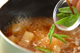 大根とツナの煮物の作り方1