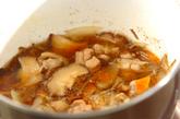 野菜たっぷり親子丼の作り方1