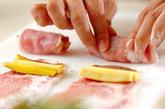 サツマイモの豚肉巻きの作り方1