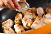 サツマイモの豚肉巻きの作り方2