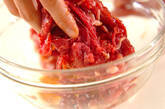 牛肉のセサミソテーの作り方1