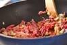 揚げジャガの中華風の作り方の手順8