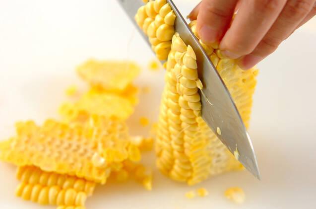 トウモロコシの豆乳みそ汁の作り方の手順1