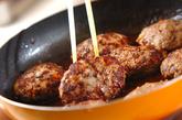 シイタケ入りハンバーグの作り方4