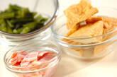 野沢菜と厚揚げの炒め物の下準備1