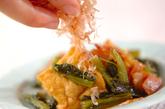 野沢菜と厚揚げの炒め物の作り方2