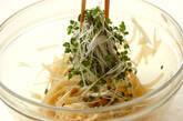 せん切りジャガイモのサラダの作り方4