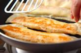 鮭とポテトの焼き春巻きの作り方6