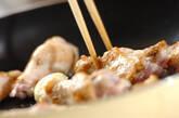 鶏手羽元フライパン焼きの作り方2