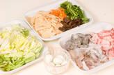 海鮮中華丼の下準備4