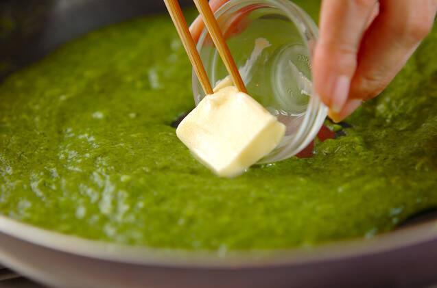 ホウレン草のクリームパスタの作り方の手順3