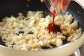 エビチリサンドイッチの作り方2