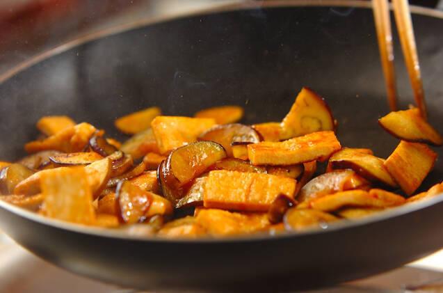 油揚げのコチュジャン炒めの作り方の手順5