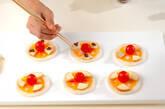 トマト&チーズカナッペの作り方5