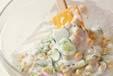キュウリ&コーンサラダの作り方4