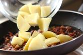 ホタルイカと新ジャガのオイル煮の作り方2