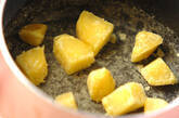 粉ふきサツマイモサラダの作り方2