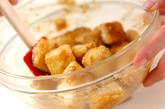 豆腐のゴマ和えの作り方2