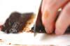 ウナギの冷茶漬けの作り方の手順1