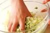こんがり焼き餃子の作り方の手順1
