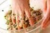 こんがり焼き餃子の作り方の手順4