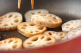 焼きレンコンの作り方3