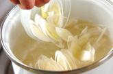 くずし豆腐ともずくのスープの作り方1
