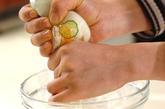 大根のピリ辛甘酢漬けの作り方1
