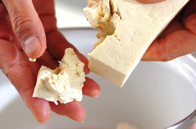くずし豆腐のゴマみそ汁の作り方の手順2