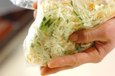 コールスローサラダの作り方1