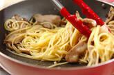 豚トロのペペロンチーニの作り方4